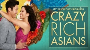 Crazy Rich Asians (2018) Blu-ray 1080p AVC DTS-HD MA 5.1-FGT