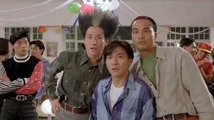 Future Cops អ្នកប្រយុទុ្ធឆ្លងភព (1993)