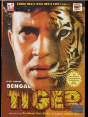 Bengal tiger (2001)
