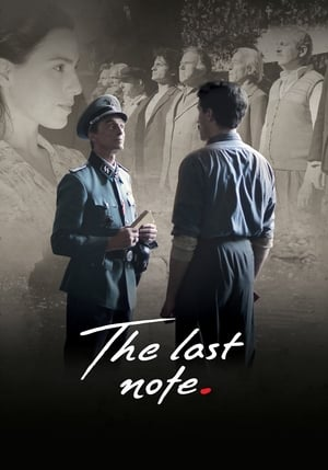 The Last Note (2017)
