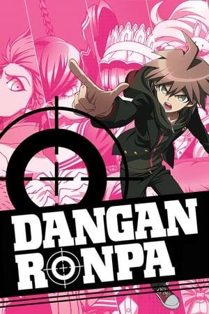 Danganronpa Kibou no Gakuen to Zetsubou no Koukousei The Animationi