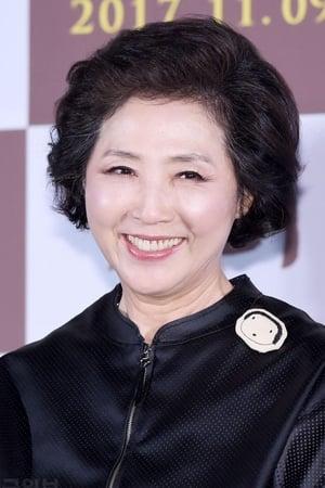 Goh Doo-shim isHyun-ok