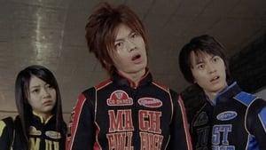 Super Sentai Season 32 : Grand Prix 2: Reckless Guys