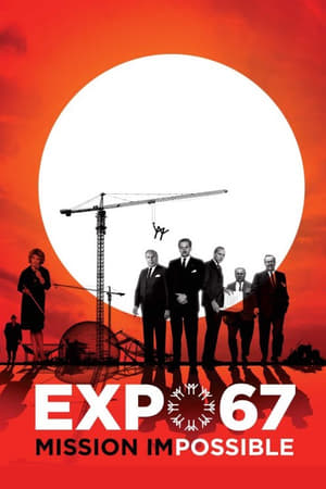 Poster EXPO 67 Mission Impossible (2017)