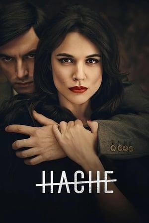 აჩე Hache