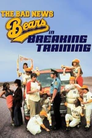 The Bad News Bears in Breaking Training-Azwaad Movie Database