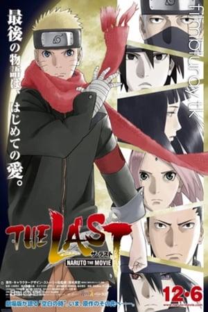 Naruto Shippūden Episode 489