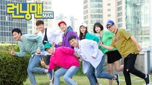Running Man Season 1 Episode 455