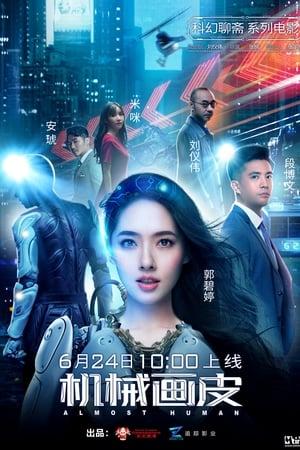 Almost Human (2020) Subtitle Indonesia