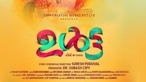 Ulta (2019) Malayalam Full Movie Watch Online