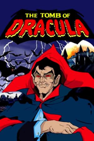 闇の帝王 吸血鬼ドラキュラ