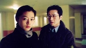 Korean movie from 2003: The Uninvited