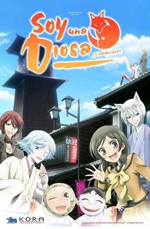 VER Kamisama Hajimemashita (2012) Online Gratis HD