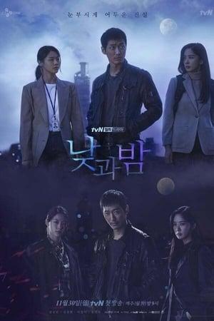 Awaken Season 1 Episode 11