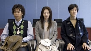 Japanese movie from 2008: After School