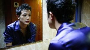Korean movie from 2006: No Regret