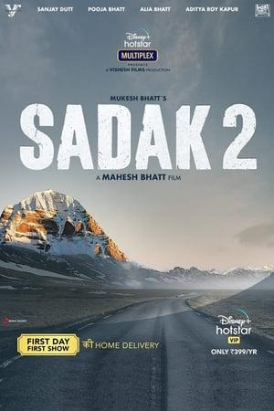 Watch Sadak 2 online