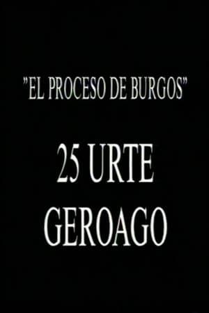 El proceso de Burgos 25 años después