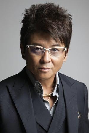 Sho Aikawa isMister X