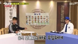 Watch S1E302 - Running Man Online