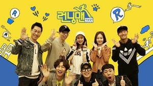 Running Man Subtitle Indonesia