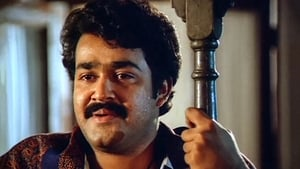 Malayalam movie from 1988: Chithram