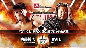 NJPW G1 Climax 30: Day 14 (2020)