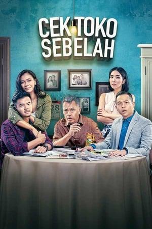 Cek Toko Sebelah (2016) Subtitle Indonesia