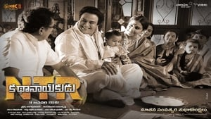 N.T.R: Mahanayakudu Full Movie Watch Online Free
