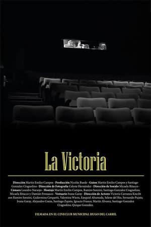 La victoria (2017)