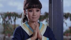 The Human Goddess (1972)