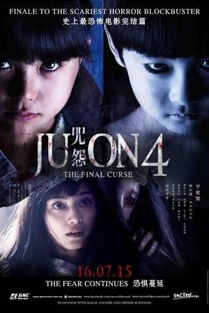 Ju-on: The Final Curse
