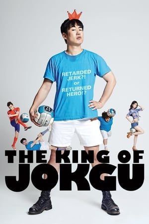The King of Jokgu (2013)