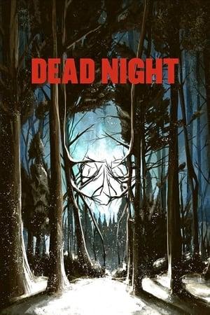 სასიკვდილო ღამე Dead Night