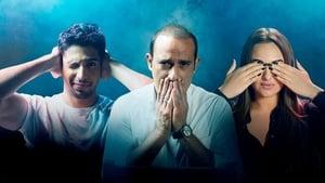 Ittefaq Watch Online Full Movie