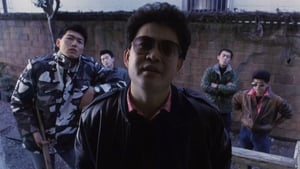 Zodiac Killers (1991)