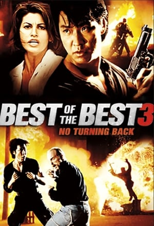 Best of the Best 3: No Turning Back-Mark Rolston
