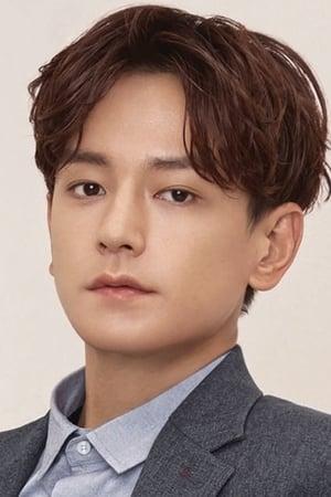 Lim Ju-hwan isHan-baek