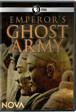 Image Nova: Emperor's Ghost Army