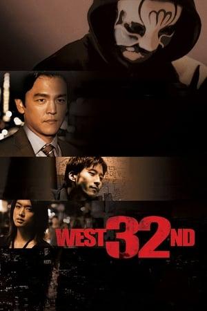West 32nd-John Cho