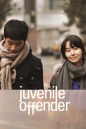 Juvenile Offender-Lee Jung-hyun