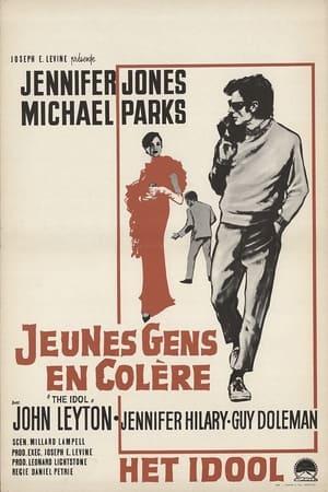 Jeunes gens en colère (1966)