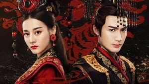 Chinese series from 2017-2017: The King's Woman