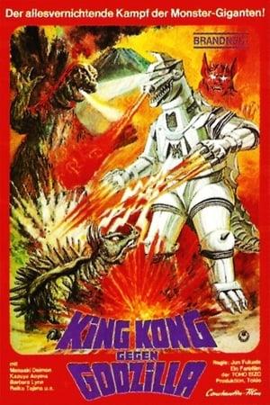 poster Godzilla vs. Mechagodzilla