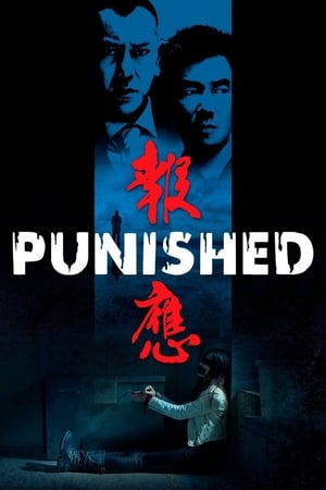 Punished (2011)