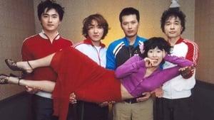 Korean movie from 2004: So Cute