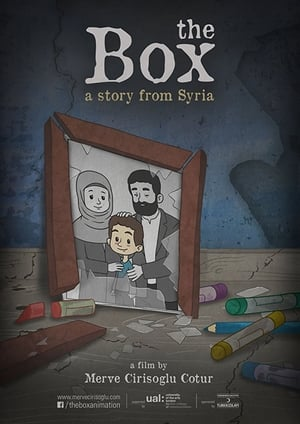 The Box (2016)