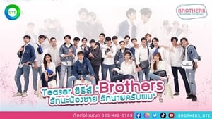 Brothers the Series