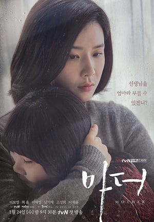 Mother (Korean Drama) Episode 16