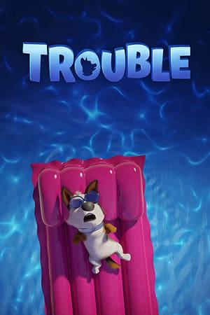 სამეფო არდადეგები Trouble